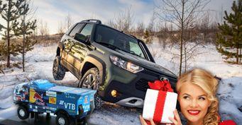 Новая Niva Travel ипокоритель «Дакара»: Ростех назвал актуальные авто-подарки на23февраля