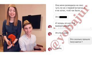 Признание Джоша изгруппы @yobajur Фотоколлаж: Покатим.ру/Валерия Кирсанова