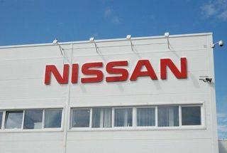Nissan сделают новый внедорожник к 2015 году