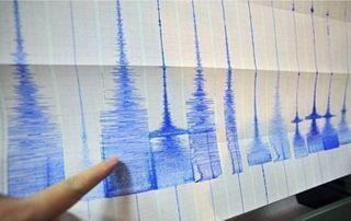 В Перу произошло землетрясение магнитудо 5,3