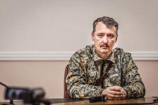 ДНР наградило Стрелкова Орденом святителя Николая Чудотворца