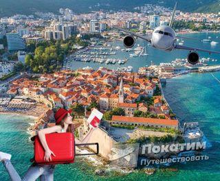 Волшебная Черногория уже в августе. Картинка: Pokatim, Сергей Филатов