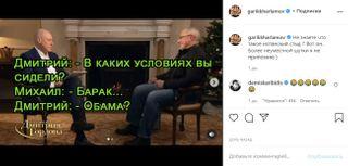 Пост Харламова, который вызвал волну негатива / Фото: Instagram/garikkharlamov