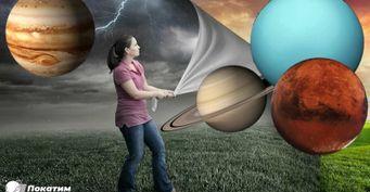 С 3 по 16 августа Марс, Уран, Юпитер и Сатурн подарят виток новых чувств – астролог Анисимова
