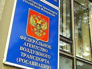 Росавиация ликвидировала управление в Татарстане после крушения Boeing