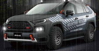 Хардкорный Toyota RAV4: Горноспасательная версия Mountain Rescue представлена вСети