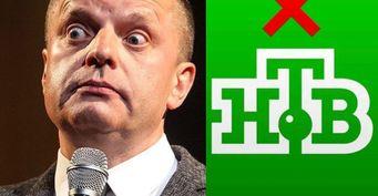 Конфуз НТВ: Провальные попытки канала ухватиться завновь возродившийся проект Парфёнова «Намедни»