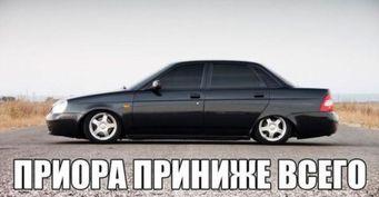 «Секрет» икс-фейса и хруст коробки: ТОП-5 мемов про «АвтоВАЗ»