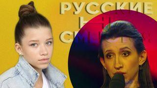 Гены ивоспитание повлияли накомедийную судьбу дочери Борщевой. Автор изображения Нина Беляева.