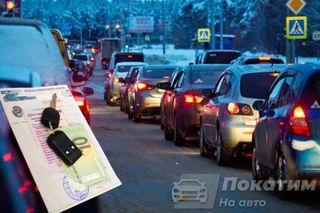 Автомобилистов ждут новые «палки вколёса». Фото: ugra-news