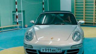 Фото: Porsche 911 Carrera SConvertible из«Физрука», источник: Diun.ru