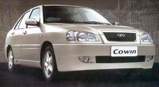 В Китае появился новый автомобильный бренд для внутреннего рынка «Cowin Auto»
