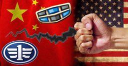 США может ввести санкции против китайских автопроизводителей на фоне торговой войны