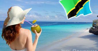 Танзания вместо Таиланда вавгусте. Сколько стоит отдых вэкзотической Африке