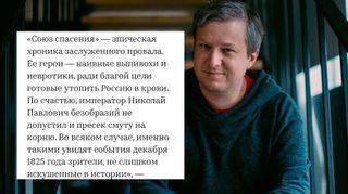 Антон Долин иего слова офильме, вызвавшие увольнение. Источники: rbc.ru, jrnlst.ru