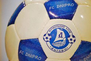 В Симферополе болельщиков «Днепра» приняли за «Правый сектор»