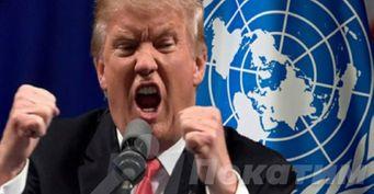 Америка больше не просит, теперь она приказывает: США пошло против ООН