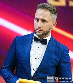 Экс-ведущий шоу «Звёзды сошлись» Оскар Кучера. Pokatim.ru