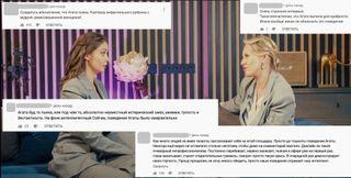 Кадр и комментарии выпуска «Честный развод» с Ксенией Собчак