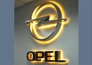 Opel больше не будет продаваться в Китае