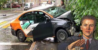 Несвоё— нежалко: Сервис каршеринга «Делимобиль» начал борьбу снеадекватными автомобилистами