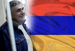 Вор в законе Шакро молодой и Армения