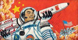 Китай провоцирует США на войну новой космической гонкой