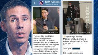 Втелеграм— аккаунтах рассказали опланах Алексея Панина.