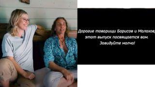 Ксения дала четко понять, что «купила» инсайд у семьи Королёвой и поглумилась над конкурентами. Коллаж автора «Покатим»