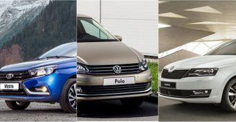 Polo, Rapid, аможет лучше LADA Vesta: «Бюджетник» воптимальной комплектации выбрали вСети