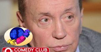 Масляков пожалел опотерянных миллиардах: Злость иобида наподопечных вскрылась спустя 15 лет развития Comedy Club