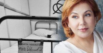Марина Федункив «по знакомству» упекла бывшего супруга в психушку