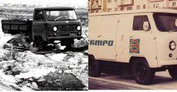 Опередили свое время: ТОП-5 УАЗов, которые не вошли в серию