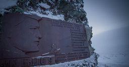 Перевал Дятлова: Дело оказалось раскрыто после внесения поправок в Конституцию