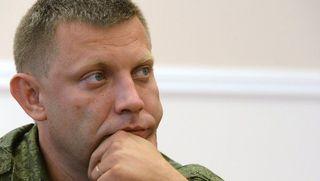 Ополченцы готовы прекратить огонь и ждут ответ Киева
