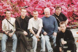 Бывший состав группы «Лесоповал» Фото: какэтосделали.рф