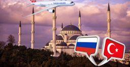 Анталья и Кемер уже в июле: Россия и Турция договорились о полётах