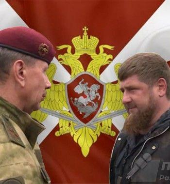Кадыров способен стать главой Росгвардии: Главе Чечни присвоили генерал-майора ФСВНГ