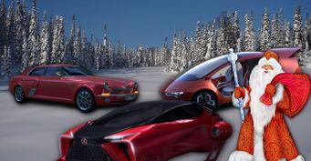 Нехуже «рождественских саней» отLexus: Выбираем «бешеные» концепты Ё-мобиль, УАЗ иГАЗ для Деда Мороза