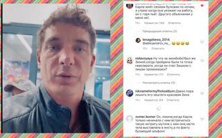 Фото: Курбан Омаров и комментарии к его внешнему виду