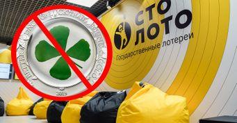 44,4 млрд рублей в год: Как «Столото» стала монополией в РФ