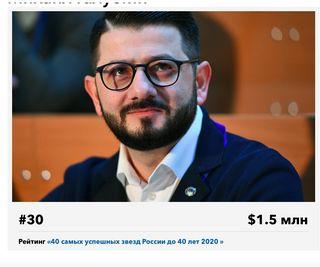 Галустян попал в 30-ку самых успешных россиян 2020. Источник: https://www.forbes.ru/