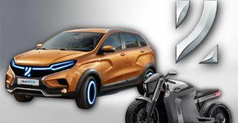 Vesta Super Sport, ECO XRay имотоцикл: Будущее LADA иобновлённый логотип представила редакция
