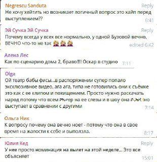 Комментарии в Сети о травме Ольги Бузовой / Фото: Телеграм-канал Светские хроники