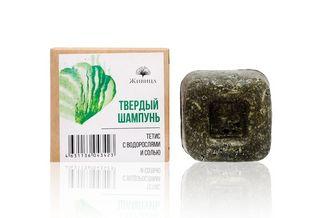 Твердый шампунь «Живица» от торговой марки Тетис. Фото - https://мыложивица.рф