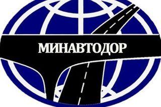 Минтранс РФ утвердил порядок развития объектов придорожного обслуживания вдоль федеральных трасс