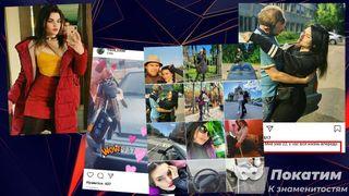 Фрейя Зильбер с неизвестным мужчиной. Скриншоты из Instagram freya_zilber. Фотоколлаж Pokatim.ru