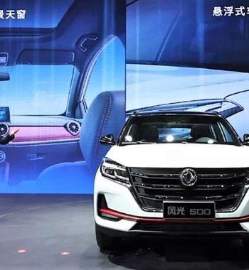 Китайский «убийца» Hyundai Creta: ВРоссию привезут Dongfeng Glory 500 за900 000 рублей