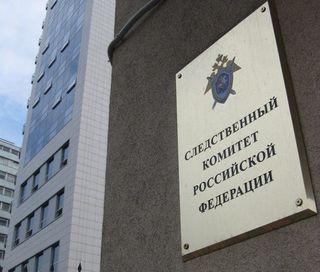 В незаконном получении кредита заподозрили смоленского депутата