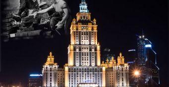 Гостиница «Украина» - пятизвёздочная роскошь, которая построена заключёнными